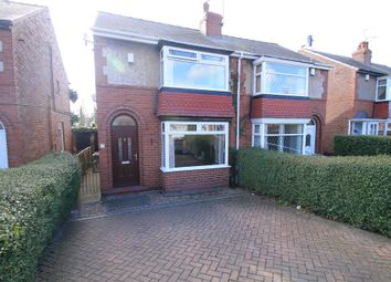 Thumbnail 2 bed semi-detached house for sale in Tenter Lane, Warmsworth, Doncaster