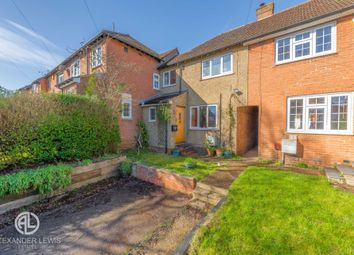 Thumbnail 3 bed terraced house for sale in Hall Mead, Letchworth