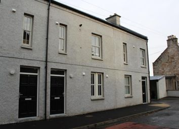 Thumbnail 2 bed flat to rent in Beverley Road, Inverurie