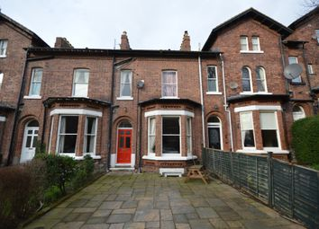 Thumbnail 7 bedroom terraced house for sale in Westfield Grove, Wakefield