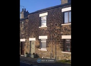 Thumbnail 1 bed terraced house to rent in Greenside, Wakefield