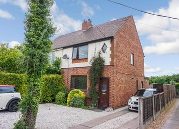 3 bed semi-detached house for sale in Boulters Lane, Wood End, Atherstone CV9