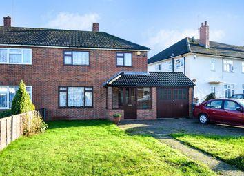 Thumbnail 3 bedroom semi-detached house for sale in Houldey Road, West Heath, Birmingham