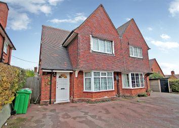 Thumbnail 3 bed semi-detached house for sale in Flintham Drive, Sherwood, Nottingham