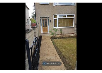 Thumbnail 3 bed terraced house to rent in Oxford Road, Old Marston, Oxford