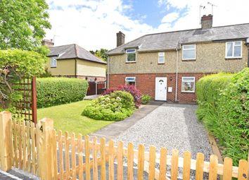 Thumbnail 3 bed detached house for sale in Oak Farm Cottages, Hookstone Chase, Harrogate
