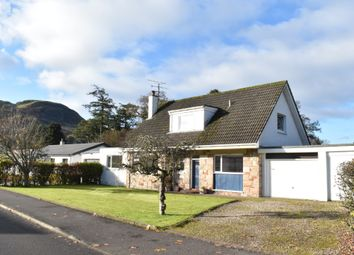 Thumbnail 3 bedroom detached house for sale in Menzies Avenue, Fintry, Stirlingshire