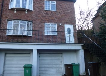 Thumbnail 2 bedroom duplex to rent in Elm Bank Drive, Mapperley Park