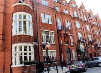 Thumbnail Studio to rent in Hans Place, Knightsbridge