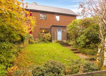 Thumbnail 3 bed semi-detached house for sale in Fearnoch, By Taynuilt