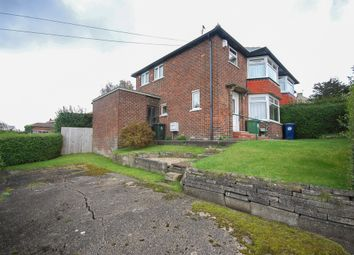 Thumbnail 3 bed semi-detached house for sale in Grampian Road, Skelton