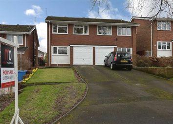 Thumbnail 3 bed semi-detached house for sale in Meddins Lane, Kinver, Stourbridge