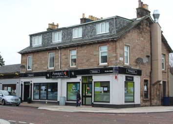 Thumbnail 2 bed flat for sale in James Street, Helensburgh