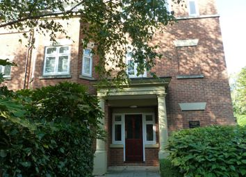 Thumbnail 2 bed flat for sale in Thornhill Court, Four Oaks, Sutton Coldfield