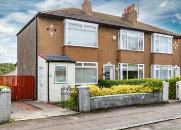 Thumbnail 2 bedroom end terrace house for sale in 147 The Oval, Clarkston