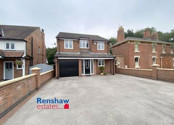Thumbnail 4 bed detached house for sale in Heanor Road, Ilkeston, Derbyshire