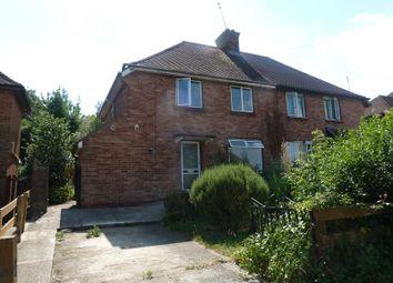 Thumbnail 3 bed semi-detached house to rent in Westfields, Buckingham, Buckinghamshire