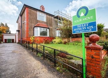Thumbnail 3 bed semi-detached house to rent in Gib Lane, Blackburn