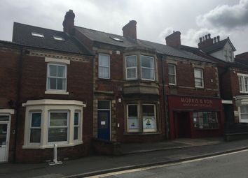 Thumbnail Office to let in St Catherine Road, Grantham, Lincolnshire