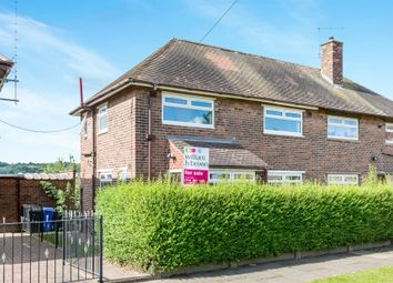 Thumbnail 3 bedroom semi-detached house for sale in Cotleigh Gardens, Hackenthorpe, Sheffield