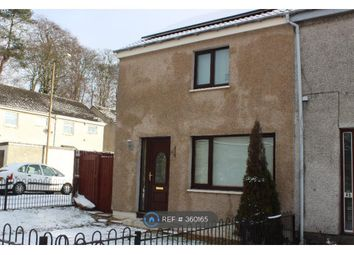 Thumbnail 2 bed end terrace house to rent in Tay Court, Alloa