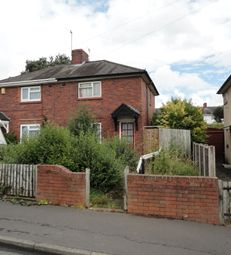 Thumbnail 2 bedroom semi-detached house for sale in Exeter Road, Dudley, West Midlands