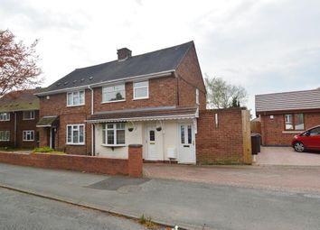 Thumbnail 3 bedroom semi-detached house for sale in Parker Road, Essington, Wolverhampton