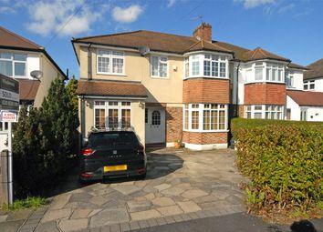 Thumbnail 4 bed semi-detached house for sale in Ingleby Way, Chislehurst