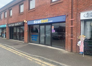 Thumbnail Retail premises to let in Keppoch Road, Culloden, Inverness