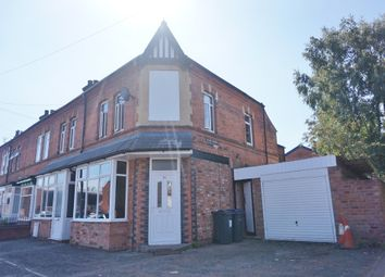 Thumbnail 3 bed end terrace house for sale in Riland Road, Sutton Coldfield