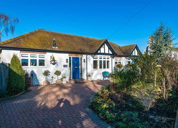 Thumbnail 4 bedroom detached bungalow for sale in Woodnewton Road, Nassington, Peterborough