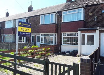 Thumbnail 2 bed property to rent in Dayton Road, Hull