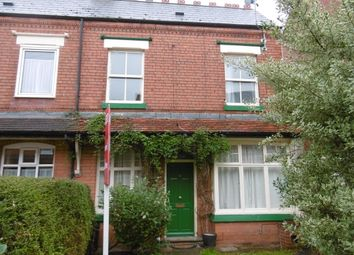 Thumbnail 2 bed terraced house to rent in Poplar Avenue, Kings Heath