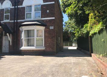 Thumbnail 2 bed flat to rent in Lyttleton Road, Edgbaston, Birmingham