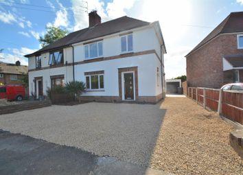 Thumbnail 3 bed semi-detached house for sale in Birkin Avenue, Toton, Beeston, Nottingham