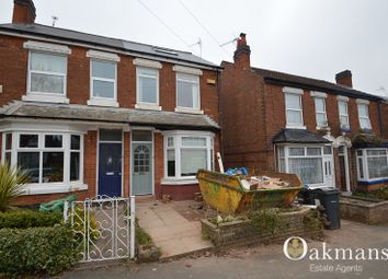 Thumbnail 5 bed property to rent in Gristhorpe Road, Birmingham, West Midlands.