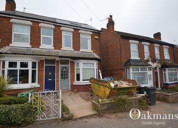 Thumbnail 5 bedroom property to rent in Gristhorpe Road, Birmingham, West Midlands.