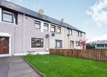 Thumbnail 3 bed terraced house for sale in Primrose Crescent, Dalkeith