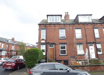 Thumbnail 2 bed property to rent in Marian Grove, Beeston