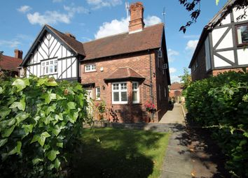 Thumbnail 2 bed end terrace house for sale in Main Street, Escrick, York