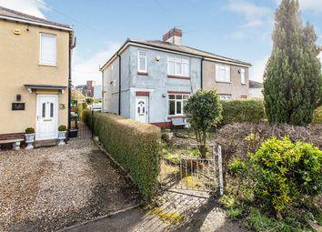 Thumbnail 2 bed semi-detached house for sale in Kellington Lane, Eggborough, Goole