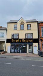 Thumbnail Retail premises for sale in Bradford Street, Walsall