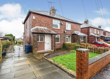 Thumbnail 2 bed semi-detached house to rent in Liverpool Road, Skelmersdale