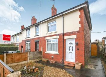 Thumbnail 2 bed end terrace house for sale in Cedar Grove, Macclesfield, Cheshire