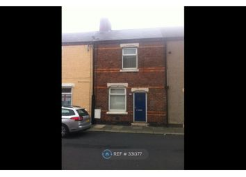 Thumbnail 2 bed terraced house to rent in Eighth Street, Peterlee