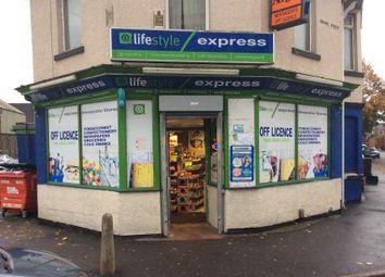 Thumbnail Retail premises for sale in Alexandra Road, Newport
