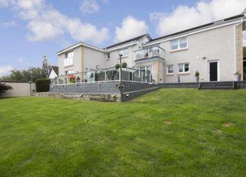 Thumbnail 4 bed detached house for sale in Glen Quoich, East Kilbride, Glasgow, South Lanarkshire