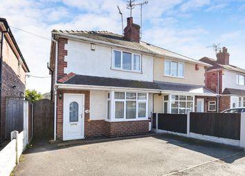 Thumbnail 2 bed semi-detached house for sale in Recreation Road, Sandiacre, Nottingham