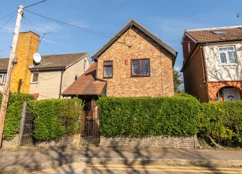 Thumbnail 3 bed detached house for sale in Farnan Avenue, London