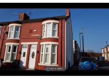 Thumbnail 2 bed end terrace house to rent in Montrose Avenue, Wallasey